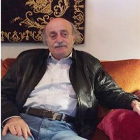 جنبلاط: لا أمانع انتخاب عون رئيسًا… بشرط!