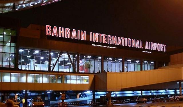 البحرين تُعلق الرحلات الى لبنان والعراق حتى إشعار آخر