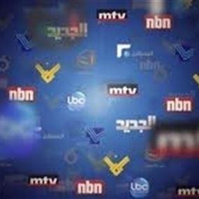 مقدمات نشرات الأخبار المسائية ليوم الثلثاء 19 حزيران 2018