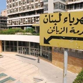 لماذا يحرم اللبناني من كهرباء 24/24 ساعة؟