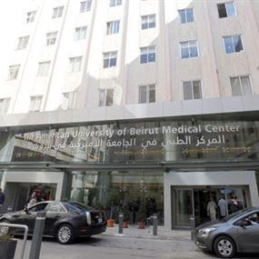 """خاص بالوثيقة-مستشفى الجامعة الاميركية تخالف:ماذا حصل مع """"الضمان""""!؟"""
