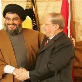 نصرالله لن يتخلى عن عون