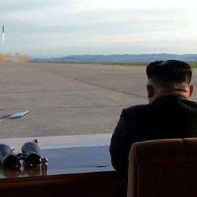 بيونغ يانغ تعلن وقف التجارب النووية واختبارات الصواريخ الباليستية