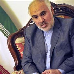 فتح علي التقى باسيل: آبادي مازال في عداد المفقودين