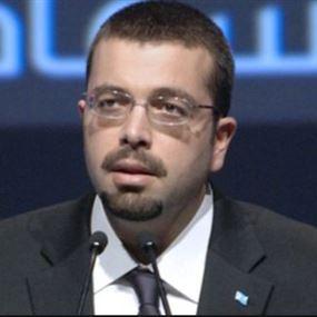 أحمد يكشف.. اسماء بين ايدينا لها علاقة بإغتيال الحريري