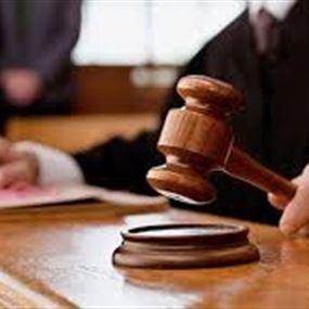 اعتكاف القضاة في كل الدوائر المدنية والجزائية