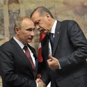 أردوغان لروسيا: