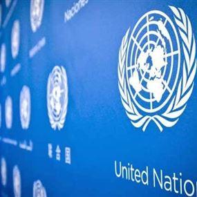 الأمم المتحدة تدعو حكومة اليمن والحوثيين لمحادثات سلام