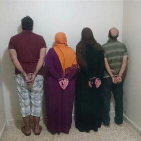 جيران احلام قتلوها.. ولقوا مصيرهم!