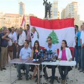 طلعت ريحتكم: الشعب مدعو لمسيرة من وزارة الداخلية الى ساحة الشهداء غدا