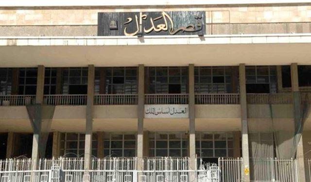 """وقفة إحتجاجية لـ """"نادي القضاة"""" أمام قصر العدل بيروت"""