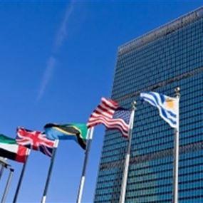 الدعم الدولية: اجراء الانتخابات خطوة مهمة للديموقراطية