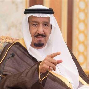 الملك سلمان يتنازل عن الحكم  خلال أيام