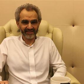 بعد إطلاق سراحه.. الوليد بن طلال ينشر صورة له مع الملك