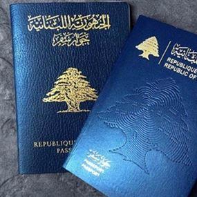 إلى أين يسمح لك جواز سفرك اللبناني بالسفر من دون