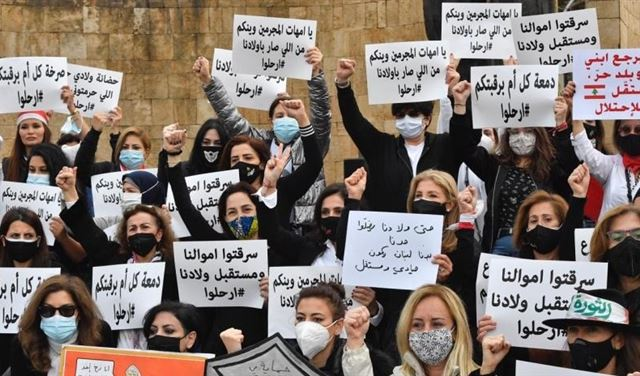 لبنان: الغلاء يسرق فرحة عيد الأم