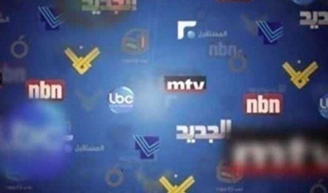 مقدمات نشرات الأخبار المَسائية