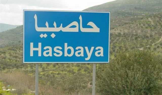 توقيف سوريين في الماري - حاصبيا