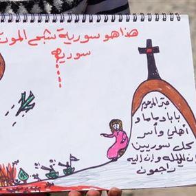 طفلة لبنانيّة لاجئة تُعرض