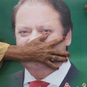 باكستان تفتح تحقيقا جنائيا ضد نواز شريف