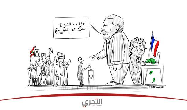 اللجوء إلى الإعلام والقضاء الفرنسي: عن تخبطات المشنوق عوضاً عن المثول أمام القضاء؟!