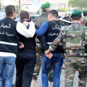 """مخابرات الجيش تتسلم """"الريان"""""""