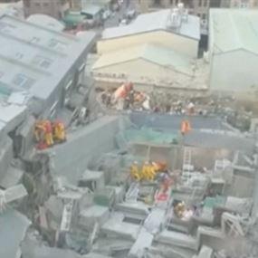 بالفيديو.. زلزال تايوان المدمّر يُخلف 18 قتيلاً