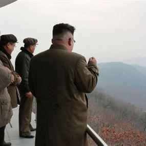 """كوريا الشمالية تحضر لـ""""شيء ما"""" خلال ساعات"""