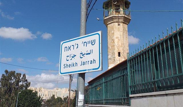 تأجيل جلسة بشأن حي الشيخ جراح في القدس