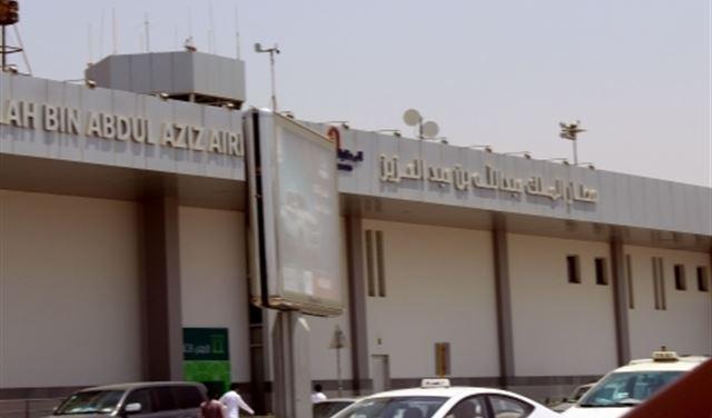 الحوثيون يستهدفون مطار جازان بطائرة مسيرة