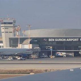 طوارئ في مطار بن غوريون الإسرائيلي