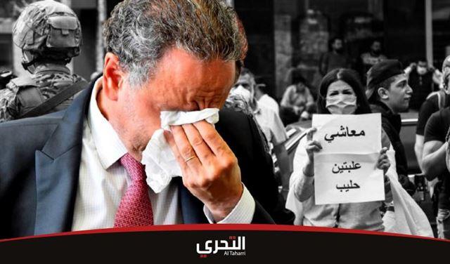 في وداع وزارة الاقتصاد: دموع التماسيح عندما يذرفها وزير أمعن في تجويع شعبه