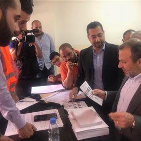 نتائج انتخابات مكتب منسقية جبيل في التيار الوطني الحر
