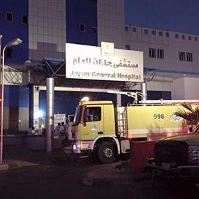 قصف مدينة جازان السعودية بقذائف صاروخية