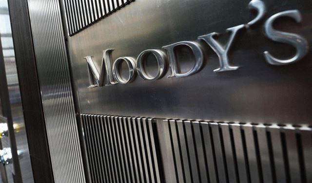 """""""موديز"""" تقلّص توقعها لنمو الاقتصاد السعودي"""