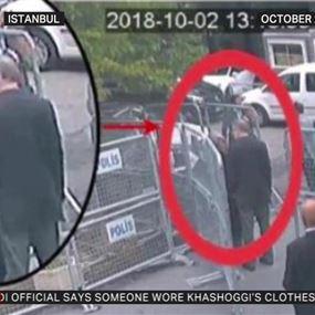 صور جديدة لدخول خاشقجي القنصلية وتوديعه لخطيبته