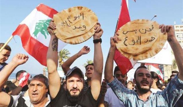 فقراء لبنان غير آمنين غذائياً: أوقفوا الدعم وأقرّوا البطاقة التموينية