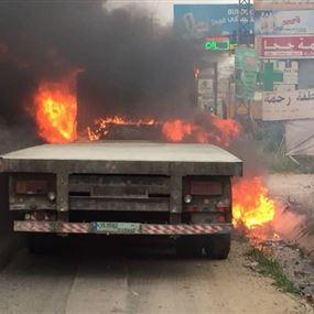 بالصورة: حريق في شاحنة بمحاذاة المسلك الشرقي لأوتوستراد جبيل