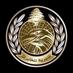 """""""المخابرات"""" تحيل """"حسين رتيبة"""" للقضاء"""