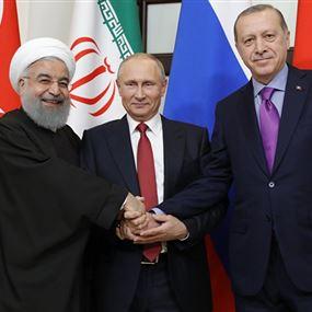 هذا ما قالته الخارجية السورية عن قمة سوتشي الثلاثية