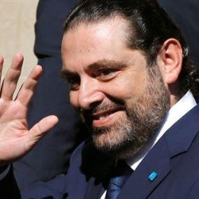 الحريري: الحكومة ستستمر بالعمل حتى الدقيقة الاخيرة