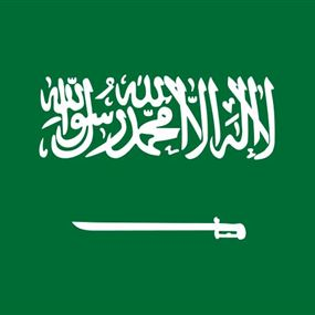 السعودية تضع شروطها: نحن مع من يجمع عليه المسيحيون