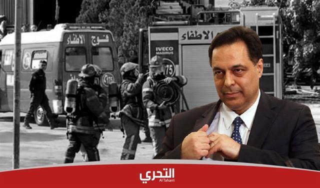 فوج إطفاء بيروت: