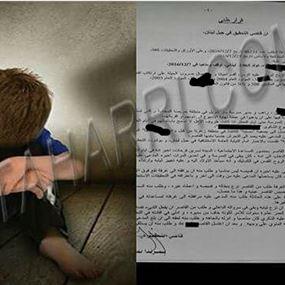 خاص-هل تم توقيف الراهب اللبناني بعد تحرشه بالأطفال ؟