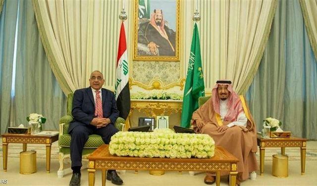 السعودية والعراق تؤكدان على العلاقات التاريخية والدينية