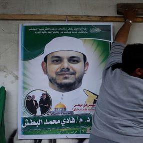 تشريح جثمان المهندس الفلسطيني الذي اغتيل في ماليزيا