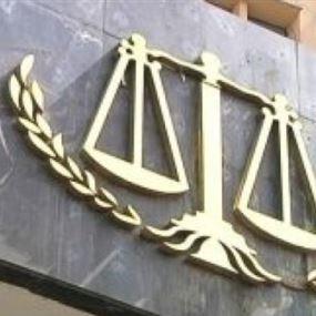 تهديد قاضية لبنانية بالقتل !