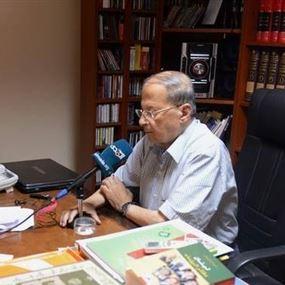 عون: مستعد لمناظرة تلفزيونية مع أي رئيس حزب