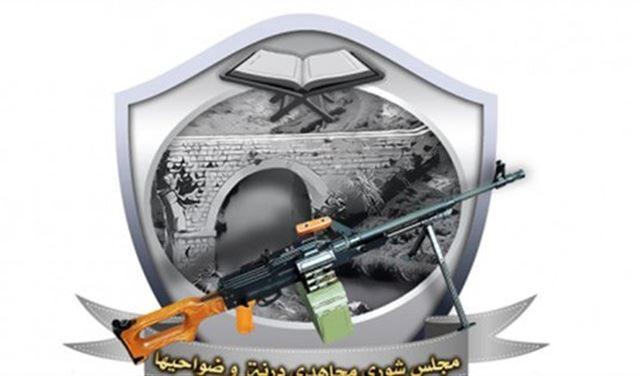 مصدر ليبي يكشف  حقيقة القصف المصري لدرنة