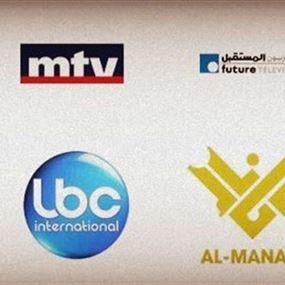 المحطات اللبنانية: باقات جديدة ولكن..